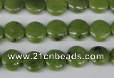 CDJ116 15.5 inches 10mm flat round Canadian jade beads wholesale