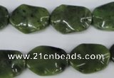 CDJ123 15.5 inches 15*20mm wavy oval Canadian jade beads wholesale