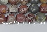 CDJ402 15.5 inches 8mm round sonoran dendritic jasper beads