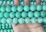 CEQ306 15.5 inches 16mm round green sponge quartz beads