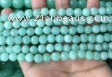 CEQ311 15.5 inches 6mm faceted round green sponge quartz beads