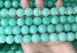CEQ314 15.5 inches 12mm faceted round green sponge quartz beads