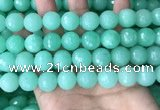 CEQ315 15.5 inches 14mm faceted round green sponge quartz beads