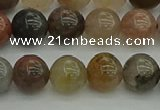 CFJ202 15.5 inches 8mm round fancy jasper beads wholesale