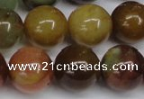 CFW105 15.5 inches 14mm round flower jade gemstone beads