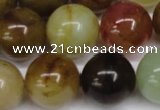 CFW107 15.5 inches 18mm round flower jade gemstone beads