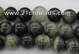 CGH04 15.5 inches 10mm round green hair stone beads wholesale
