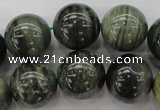 CGH07 15.5 inches 16mm round green hair stone beads wholesale