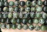 CGJ504 15.5 inches 12mm round green jade beads wholesale