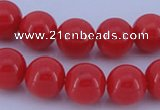 CGL846 5PCS 16 inches 12mm round heated glass pearl beads wholesale