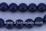 CGL895 5PCS 16 inches 14mm round heated glass pearl beads wholesale