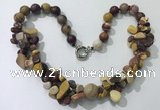 CGN374 19.5 inches round & chips mookaite beaded necklaces