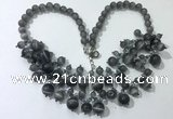 CGN557 19.5 inches stylish 4mm - 12mm cat eye beaded necklaces