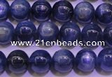 CKC403 15.5 inches 7.5mm round A grade natural blue kyanite beads