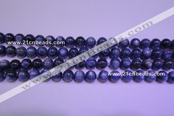 CKC404 15.5 inches 8mm round A grade natural blue kyanite beads