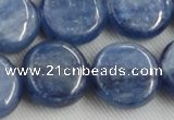 CKC516 15.5 inches 18mm flat round natural Brazilian kyanite beads