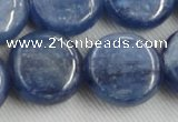 CKC517 15.5 inches 20mm flat round natural Brazilian kyanite beads
