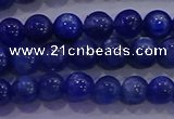 CKC721 15.5 inches 5mm round natural kyanite gemstone beads