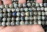 CKJ408 15.5 inches 8mm round k2 jasper beads wholesale