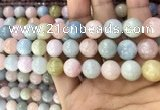 CMG333 15.5 inches 12mm round morganite beads wholesale