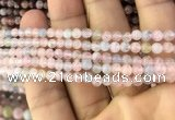 CMG335 15.5 inches 4mm round natural morganite beads