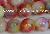 CMJ1082 15.5 inches 10mm round jade beads wholesale