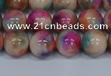 CMJ445 15.5 inches 10mm round rainbow jade beads wholesale