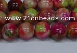 CMJ480 15.5 inches 10mm round rainbow jade beads wholesale