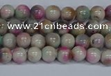 CMJ492 15.5 inches 6mm round rainbow jade beads wholesale
