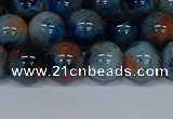 CMJ635 15.5 inches 12mm round rainbow jade beads wholesale