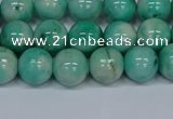 CMJ655 15.5 inches 10mm round rainbow jade beads wholesale