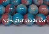 CMJ663 15.5 inches 12mm round rainbow jade beads wholesale