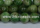 CMJ705 15.5 inches 12mm round rainbow jade beads wholesale