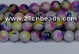 CMJ709 15.5 inches 6mm round rainbow jade beads wholesale