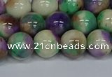 CMJ719 15.5 inches 12mm round rainbow jade beads wholesale