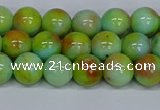 CMJ738 15.5 inches 8mm round rainbow jade beads wholesale