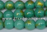 CMJ972 15.5 inches 8mm round Mashan jade beads wholesale