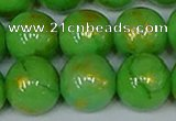 CMJ978 15.5 inches 10mm round Mashan jade beads wholesale