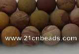 CMK313 15.5 inches 10mm round matte sunset mookaite beads