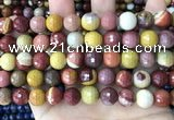 CMK354 15 inches 10mm faceted round mookaite beads wholesale