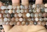 CMS1693 15.5 inches 8mm faceted round rainbow moonstone beads