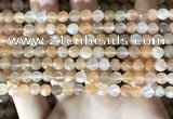 CMS1715 15.5 inches 6mm faceted round rainbow moonstone beads