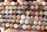 CMS1892 15.5 inches 8mm faceted round rainbow moonstone beads