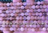 CMS1954 15.5 inches 6mm faceted round rainbow moonstone beads