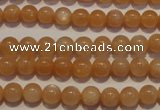 CMS701 15.5 inches 6mm round peach moonstone beads wholesale