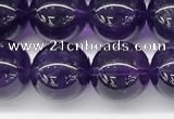 CNA1153 15.5 inches 10mm round natural amethyst gemstone beads