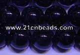 CNA551 15.5 inches 6mm round A grade natural dark amethyst beads