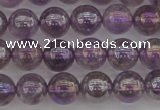 CNA702 15.5 inches 8mm round AB-color amethyst gemstone beads