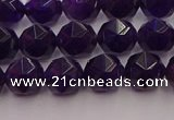 CNA937 15.5 inches 8mm faceted nuggets amethyst gemstone beads