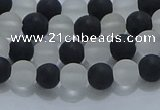 CNC111 15.5 inches 6mm round matte white crystal & black agate beads